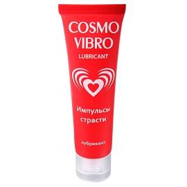 Лубрикант Cosmo vibro для женщин 50 г.
