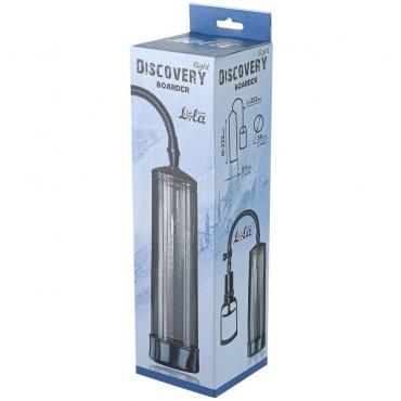 Мужская вакуумная помпа «Discovery Light Boarder Charcoal», цвет серый