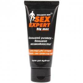 Крем для увеличения пениса «Sex Expert Big Max» от лаборатории Биоритм, объем 50 гр